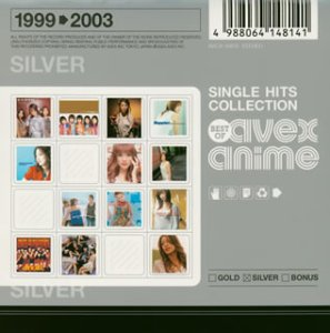 [画像:SINGLE HITS COLLECTION~Best Of avex anime~SILVER(CCCD)]