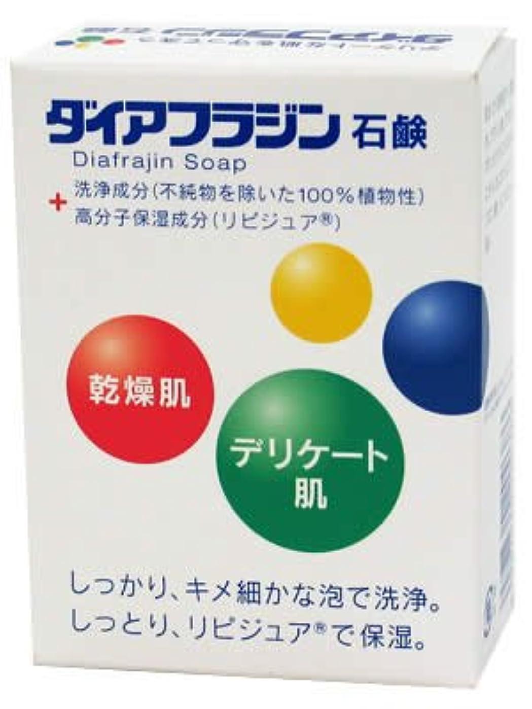 スプーン物理的に最大化するダイアフラジン石鹸 75g×1個入