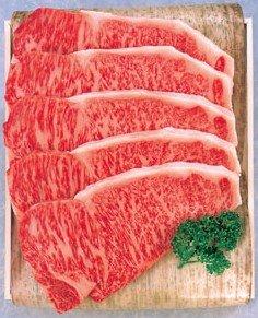 山形牛サーロインステーキ用肉5枚入りギフト170g×5枚