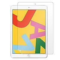 iPad 10.2 2020 2019 フィルム 指紋防止 iPad7 保護フィルム アイパッド 第8世代 第7世代 iPad10.2 指紋 防止 日本製 [EXMO,Inc.] EXPF-IPAD-7-FG