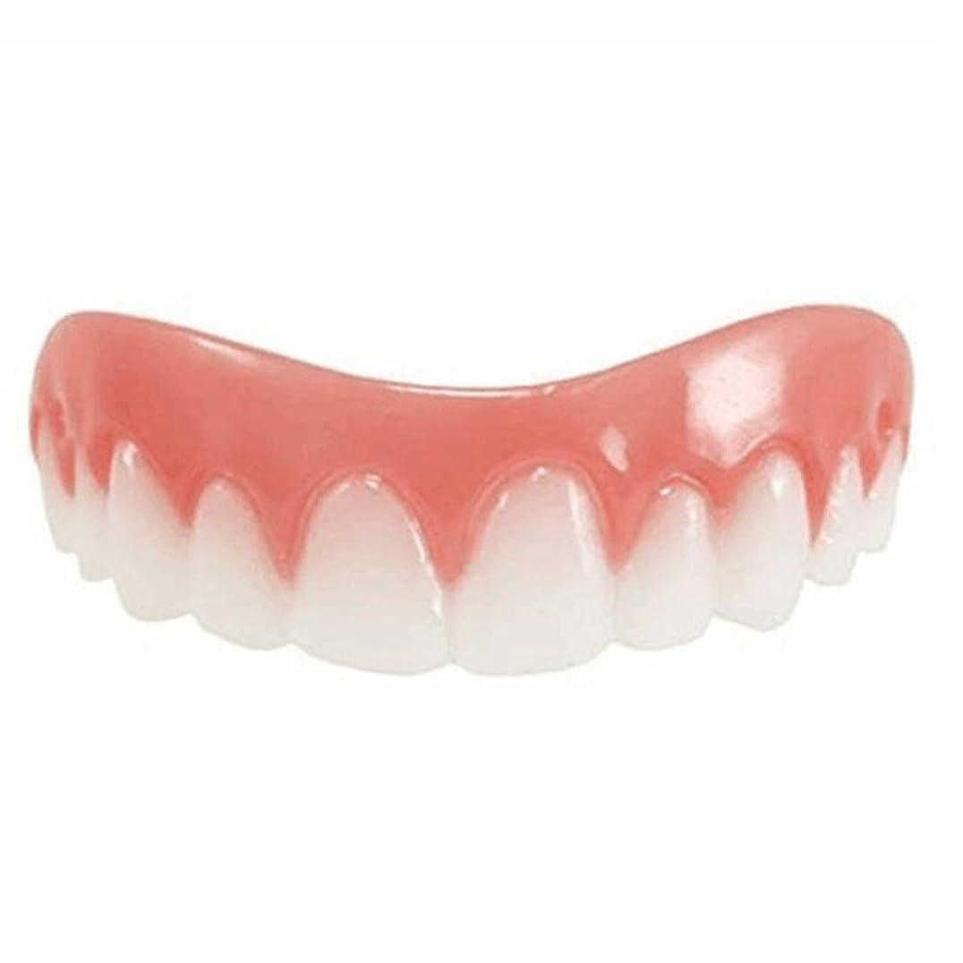 シリコーンシミュレーション義歯、歯科用ベニヤホワイトトゥースセット(2個),A
