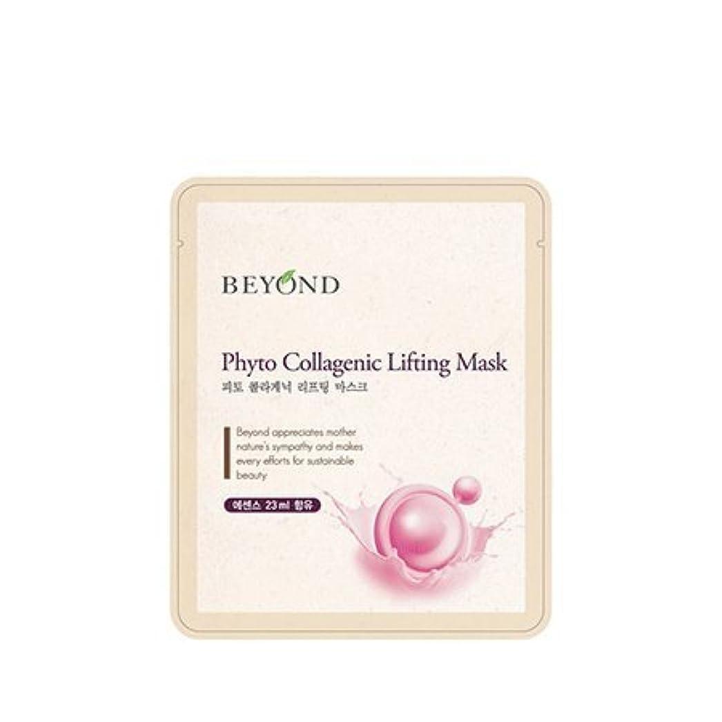 すり減る経験的偽物Beyond mask sheet 5ea (Phyto Collagenic Lifting Mask)