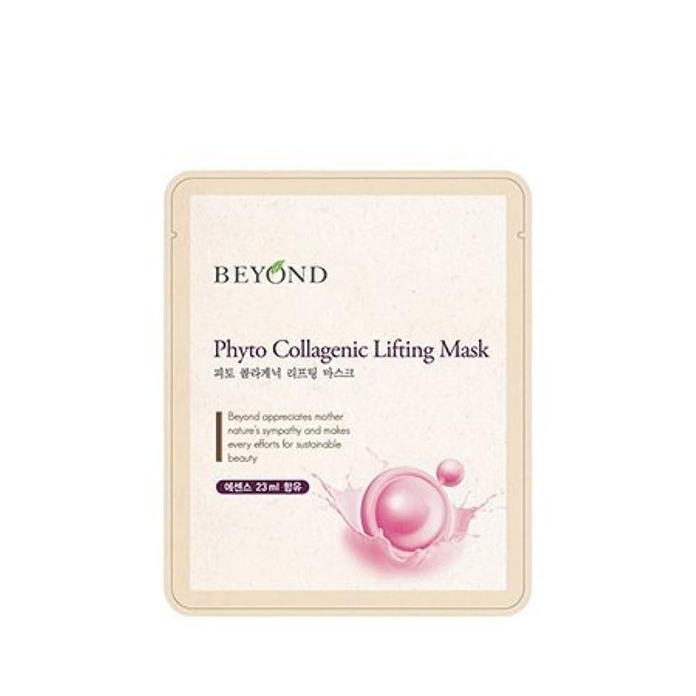 告白真珠のような壁紙Beyond mask sheet 5ea (Phyto Collagenic Lifting Mask)