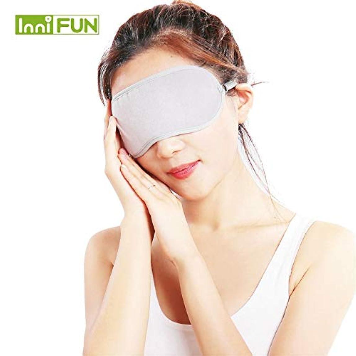 不安定であるブロックするNOTE 目のヘルスケアの痛みを軽減するトルマリンスリーピングマスクアイシェード磁気目隠しカバーアイパッチ小さなギフトの選択1