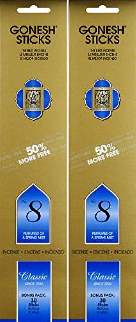 フラスコ裸リマークGonesh #8 Bonus Pack 30 sticks ガーネッシュ#8 ボーナスパック30本入 2個組 60本