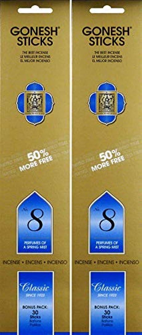 配置蛾復活Gonesh #8 Bonus Pack 30 sticks ガーネッシュ#8 ボーナスパック30本入 2個組 60本