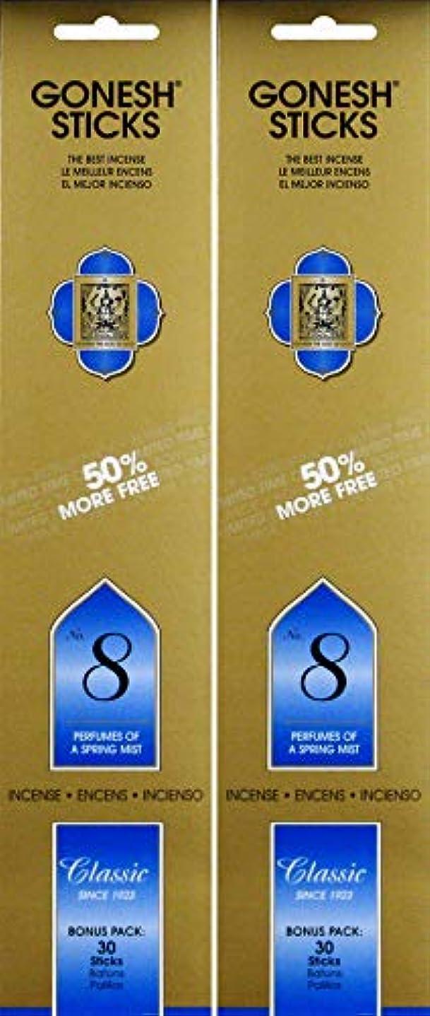 欠如シルク化合物Gonesh #8 Bonus Pack 30 sticks ガーネッシュ#8 ボーナスパック30本入 2個組 60本