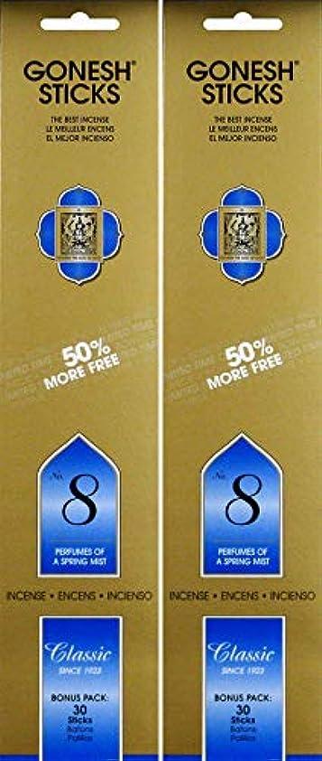 トーク分離偽装するGonesh #8 Bonus Pack 30 sticks ガーネッシュ#8 ボーナスパック30本入 2個組 60本