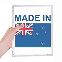 ニュージーランドの国が好きで 硬質プラスチックルーズリーフノートノート