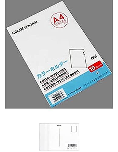 カラーホルダー A4判【ホワイト】 CC-141-06 + 画材屋ドットコム ポストカードA