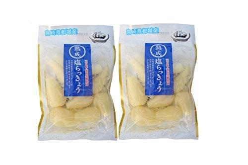 上沖産業 国産 熟成塩らっきょう 90g×2個 漬物