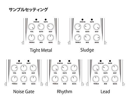 Electro-Harmonix Protector de nano metal – Distorsión con puerta de ruido