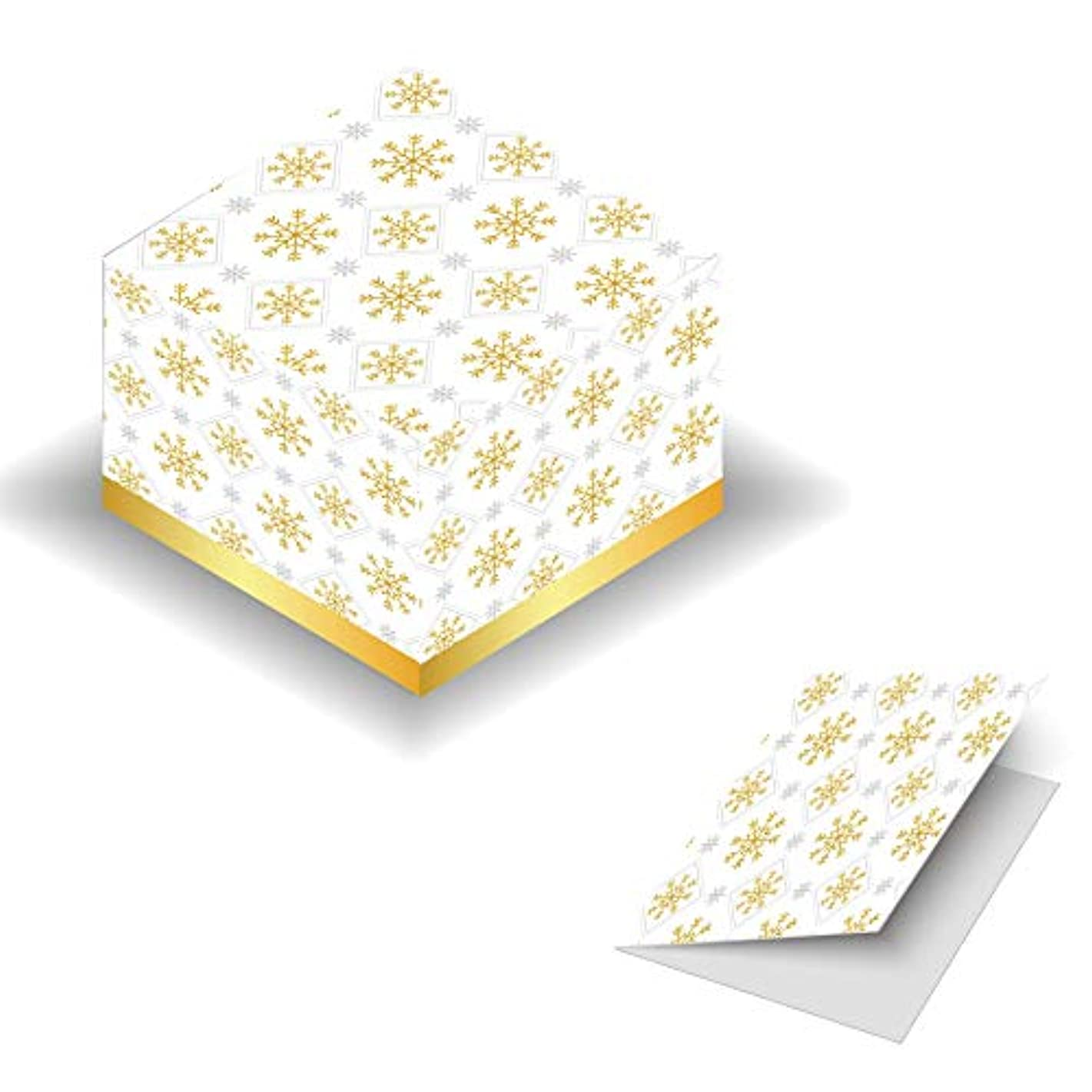 LARZN Premium Gift Boxes 4x4x4 inches, White Gold Snowflakes, 12 Pack, Paper Gift Boxes with Lids for Gifts, Candy, Crafting, Jewelry, Party Favors, Cupcake, Ornaments, Mugs, Toys & More.