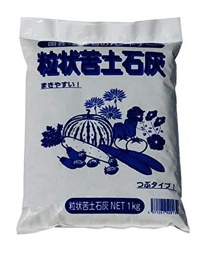 粒状だから撒きやすい! ! 粒状苦土石灰1kg 10袋セット