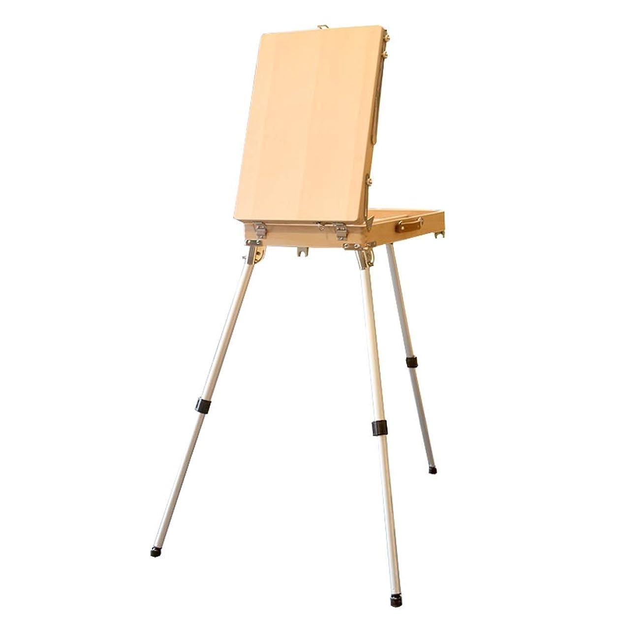 電子レンジ報いる中庭LI MING SHOP スタジオ三脚アルミイーゼル脚ニレ油絵ボックス62センチ絵画高さ、アーティストに適し