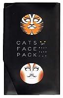 『 劇団 四季 キャッツ フェイス パック ( ラムタムタガー & タントミール ) 』 CATS FACE PACK
