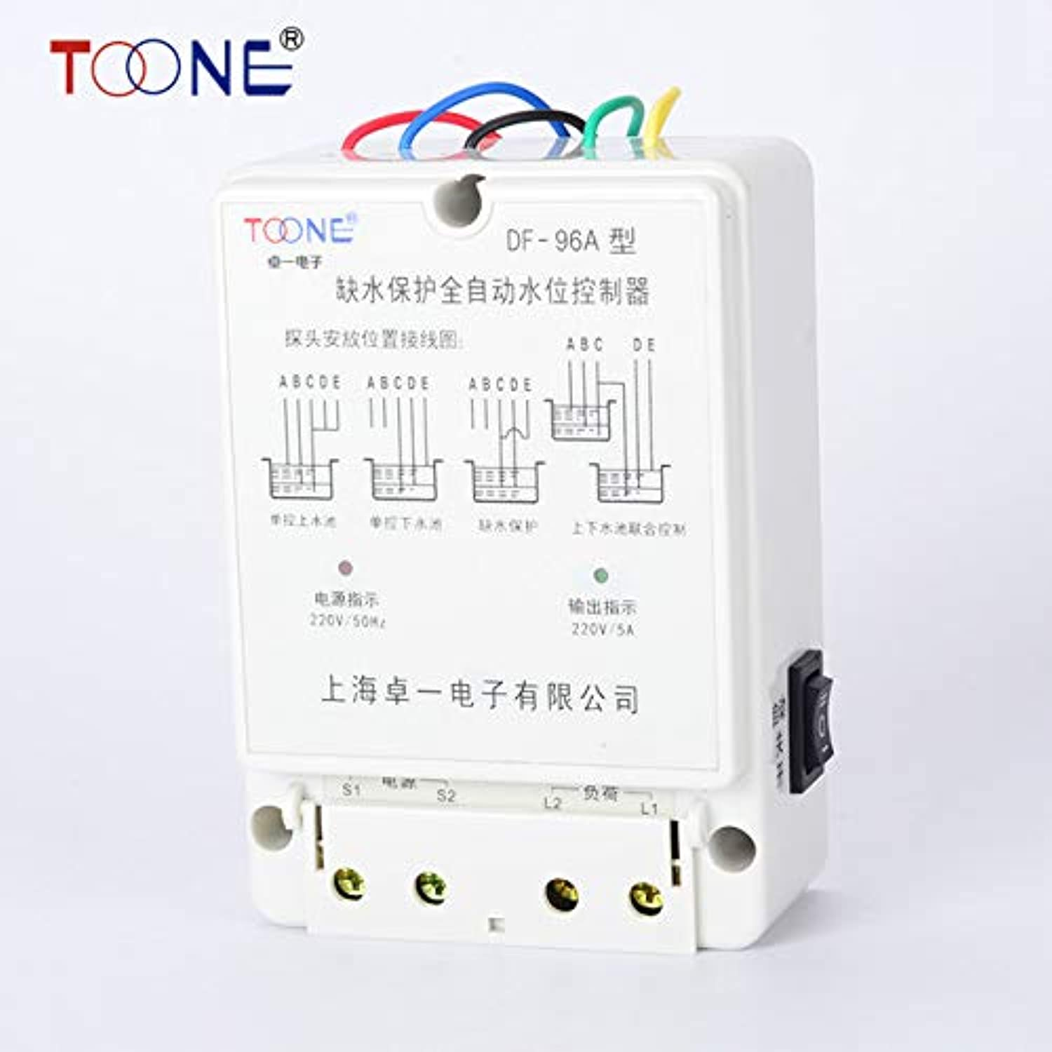 5A Float Switch Type Auto Water Level Controller with 3 DF