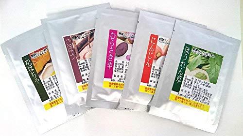 MIKASA 野菜パウダーお試しセット各10g 国産野菜限定使用