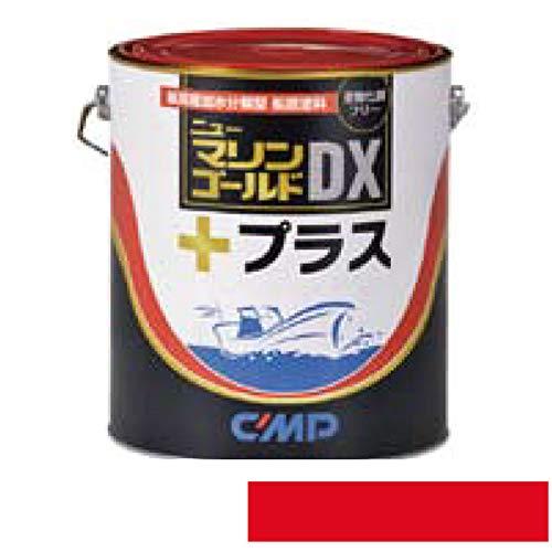 船底塗料 加水分解型 ニューマリンゴールドDXプラス レッド 2kg 亜鉛化銅フリー FRP船 アルミ船用 漁船 中国塗料 Dワ 代不