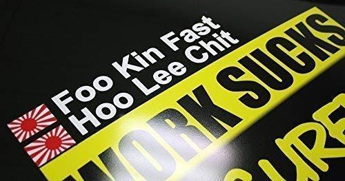Foo Kin Fast/ Hoo Lee Chit - JDM Rennsport Fahrer Sticker Bomb Aufkleber - DUB (außenklebend, weiß)