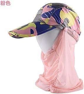GAOQIANGFENG El Sombrero Femenino de equitación de Verano Parasol de Coche eléctrico se Puede Plegar la Tapa Exterior Sunscreen Dama Viajar a Viajar el Sombrero para el Sol