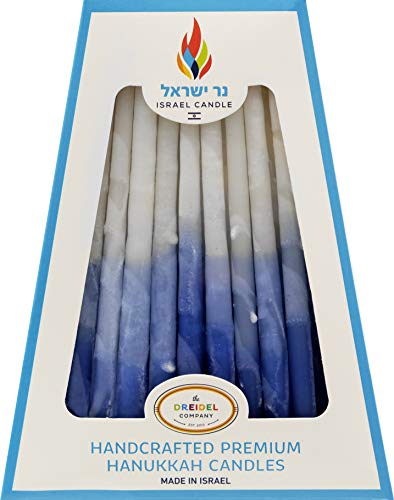 The Dreidel Company Chanukah Candles 45 Hanukkah Candles, Decorative Frosted Blue, Light Blue, White - Hand Made in Israel