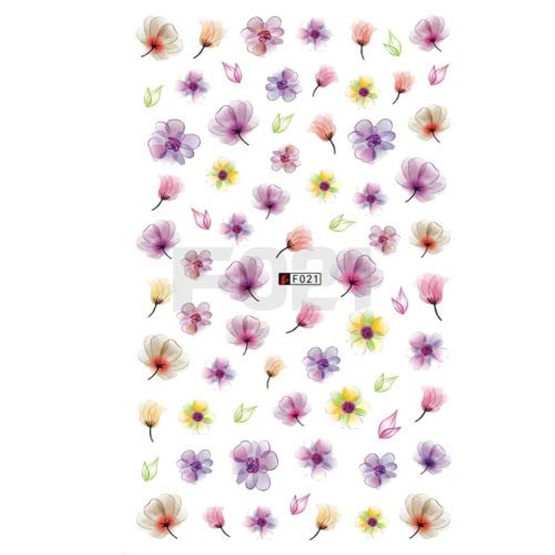 強要きらめき異邦人ビューティー&パーソナルケア 3個の3Dネイルステッカー咲く花3Dネイルアートステッカーデカール(F199) ステッカー&デカール (色 : F021)