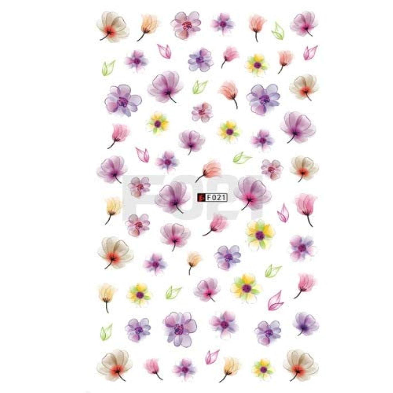 手足ビューティーケア 3個の3Dネイルステッカー咲く花3Dネイルアートステッカーデカール(F199) (色 : F021)