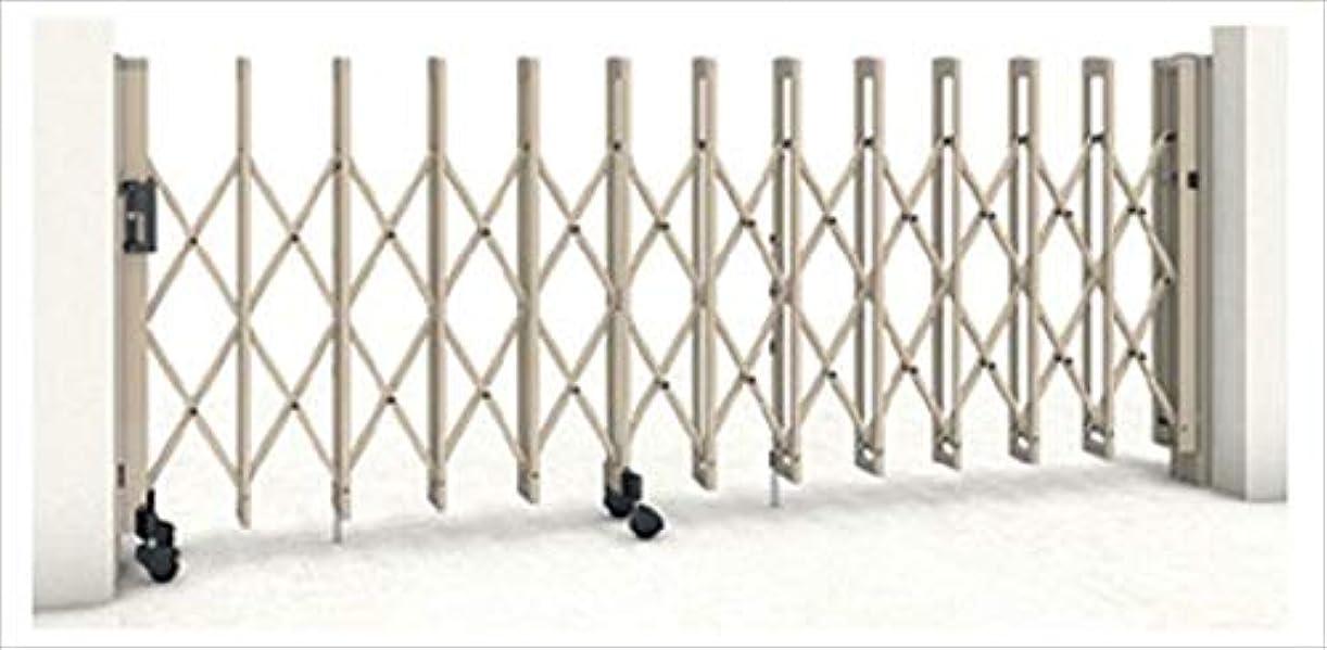 債務絶え間ないぬれた三協アルミ クロスゲートM 2クロスタイプ 標準 両開きタイプ 40W(20S+20M)H12(1210mm) ガイドレールタイプ(後付け) 『カーゲート 伸縮門扉』 ダークブロンズ
