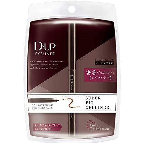 D-UP(ディーアップ)ディーアップスーパーフィットジェルライナーBRアイライナーピーチブラウン1個