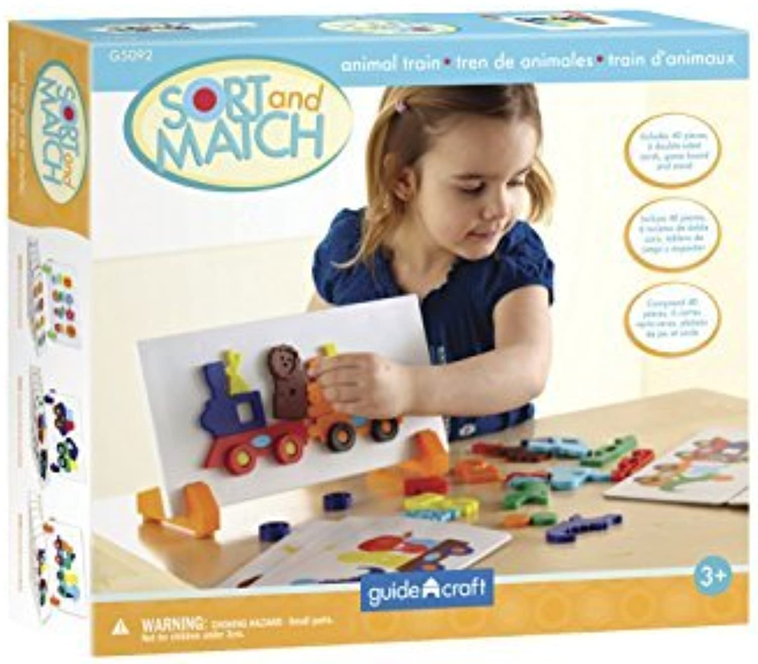 Guidecraft Animal Train Sort and Match by Guidecraft