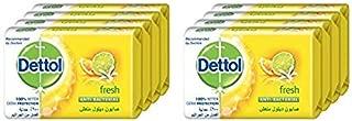 Dettol Bar Soap - Fresh, 8 x 120g