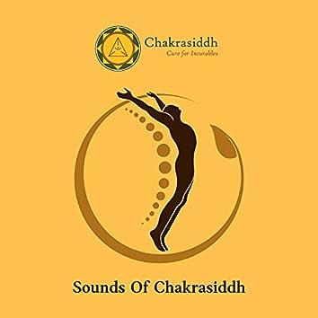 Sri Ishtakameshwari Stuthi (feat. Sai Charan & Sri Yogi)