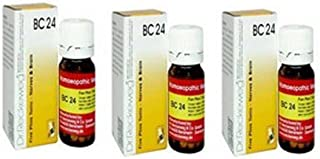 3 x Dr. Reckeweg-Germany Biochemic Combination Tablet BC-24 Homeopathic Medicine