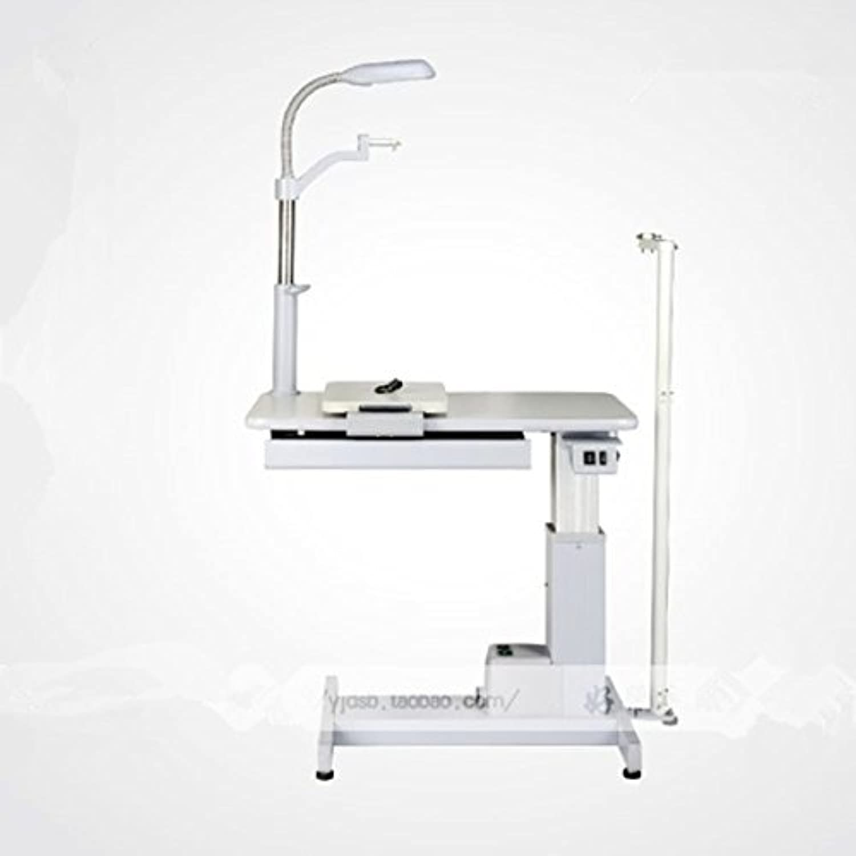 Huanyu C-180B Optometrie Optometrie Optometrie Kombitisch Kombitisch Kombitisch Kombitisch, 220.00V B078N4FVF2  Heißer Verkauf 5ee048