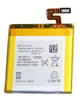 Batteria 1251-9510 Sony per Sony Xperia Ion
