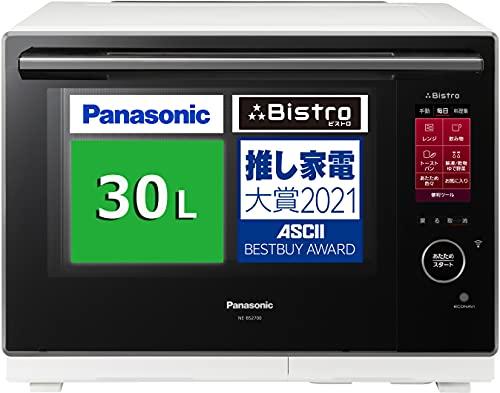 パナソニック ビストロ スチームオーブンレンジ 最高峰モデル 30L 2段 64眼スピードセンサー 時短料理 スマ...