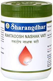 AuCatStore(TM) RE1 Sharangdhar RAKTA DOSH NASHAK VATI with 120 Tablets