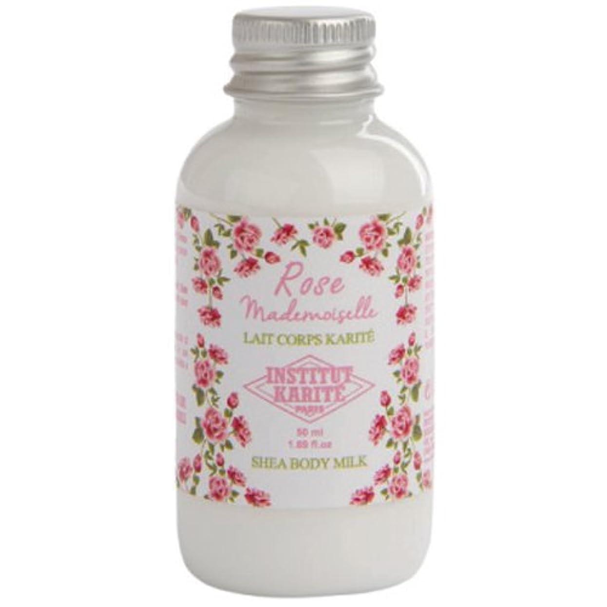 周辺薄い協力INSTITUT KARITE カリテ Rose Mademoiselle クラシックローズ Travel Shea Body Milk 50ml
