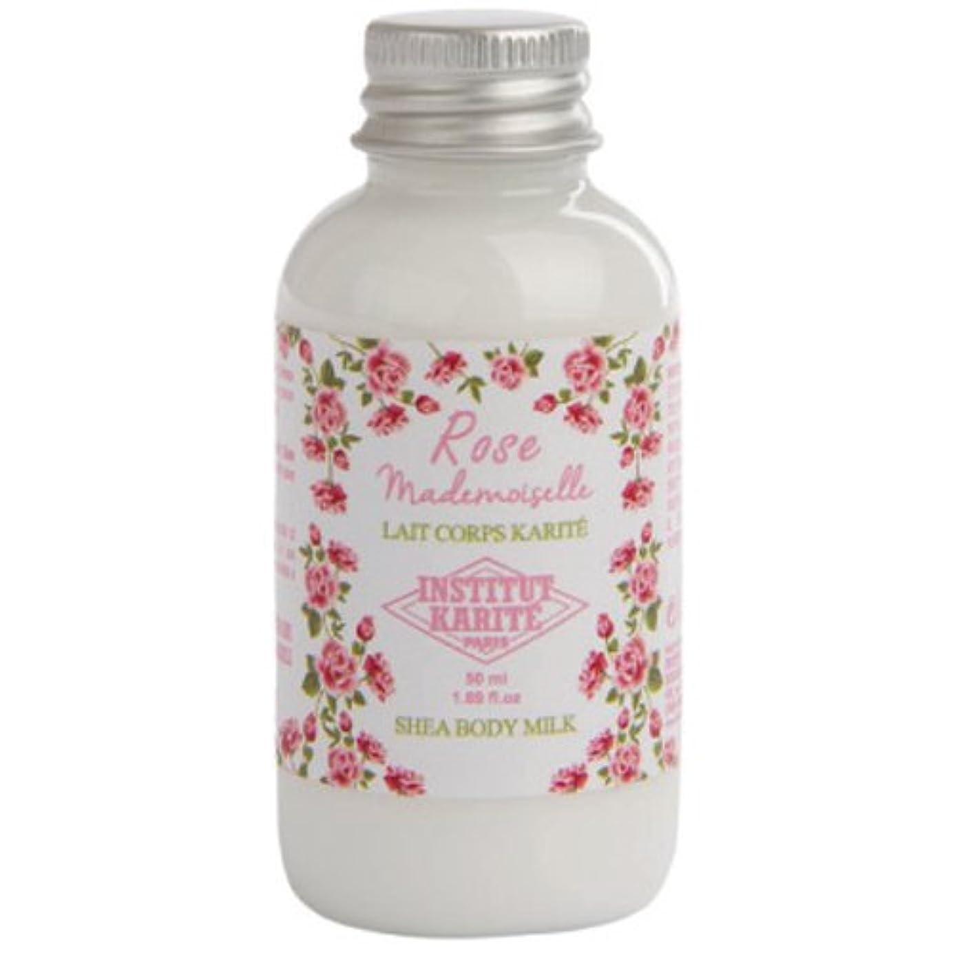 コンデンサー今後散るINSTITUT KARITE カリテ Rose Mademoiselle クラシックローズ Travel Shea Body Milk 50ml