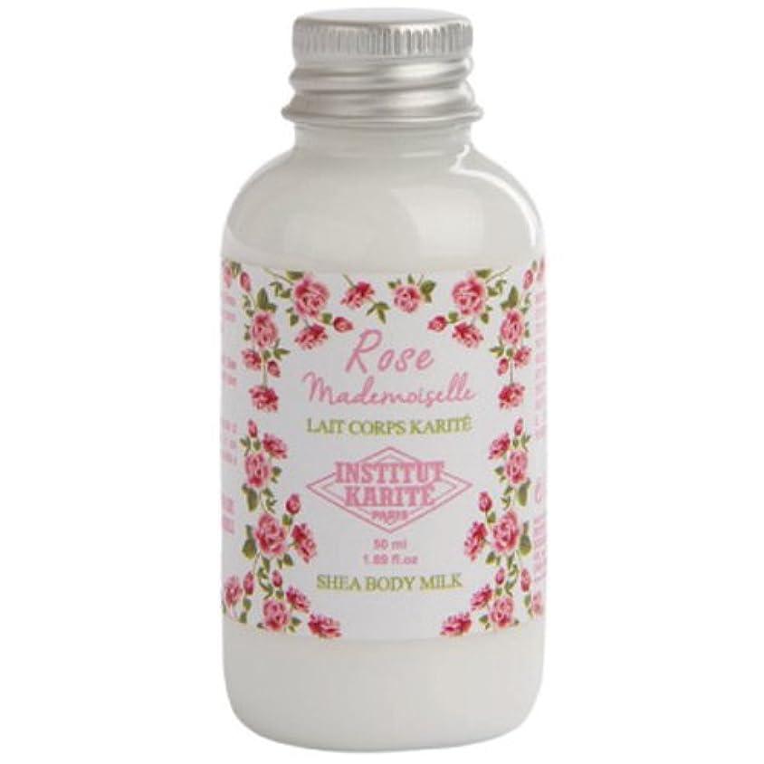 交換可能カバレッジ着陸INSTITUT KARITE カリテ Rose Mademoiselle クラシックローズ Travel Shea Body Milk 50ml