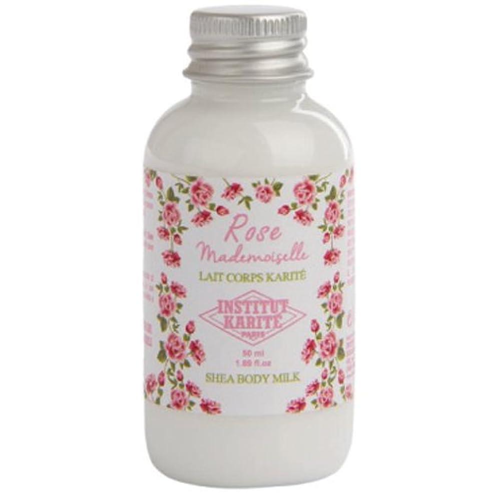 滝利点中級INSTITUT KARITE カリテ Rose Mademoiselle クラシックローズ Travel Shea Body Milk 50ml