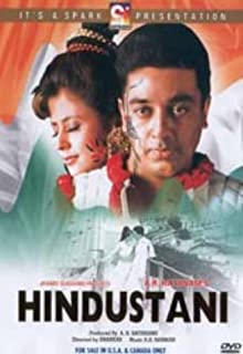 Hindustani (Indian) (Bollywood Movie / India Cinema / Hindi Film)