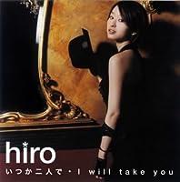 Itsuka Futaride by Hiro (2006-08-23)