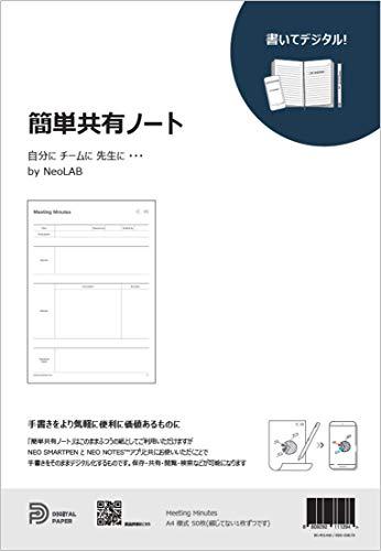 【正規品】Neo smartpen 簡単共有ノート NDO-DN170