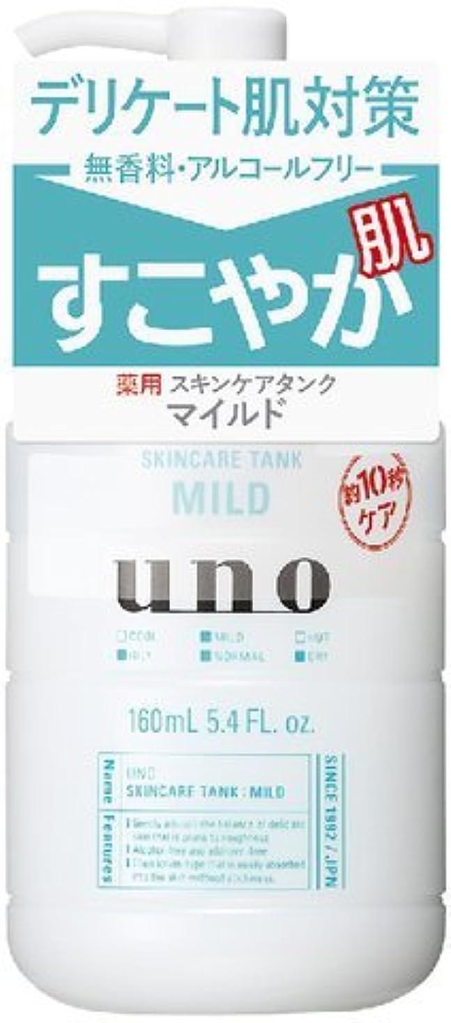 ウーノ スキンケアタンク(マイルド)(医薬部外品) × 36個セット