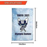 Xmbeirui 2021オリンピック旗 大日本帝国旗 Flag スポーツ用品 ポリエステル繊維素材 防水生地 装飾旗 旗 ガーデンフラッグ(30x45)オリンピック競技 Olympic Games2021ng124