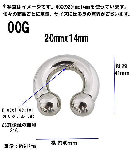 『サーキュラーバーベル インターナリー【00G/10mm】内径(20mm)×ボール径(14mm) piacollection オリジナルロゴ入り (ボディピアス/ボディーピアス)』の4枚目の画像