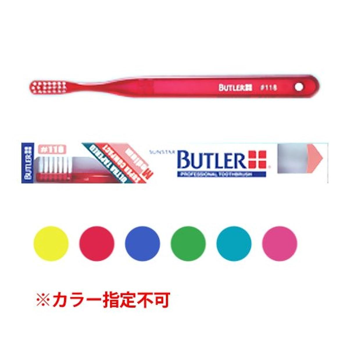 ゴールド和らげる教育バトラー 歯ブラシ 1本 #118