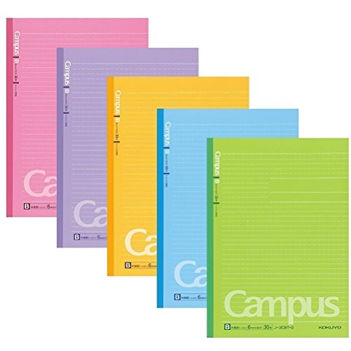 Kokuyo Campus Notebooks Semi-B5 Pre-Dotted, 6 mm Ruled, 30 Sheets - 60 Pages, Vitamin Colors (1 set/vitamin color)